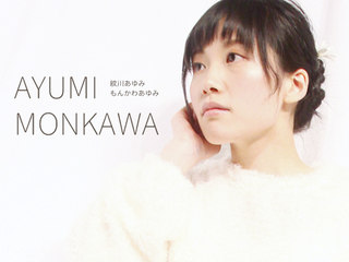 monkawa.jpg